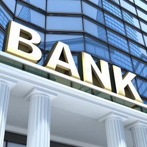 Банки Почепа