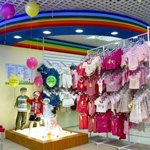 Детские магазины Почепа
