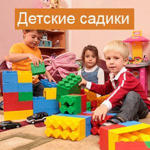Детские сады Почепа