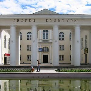 Дворцы и дома культуры Почепа