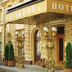 Гостиницы Почепа