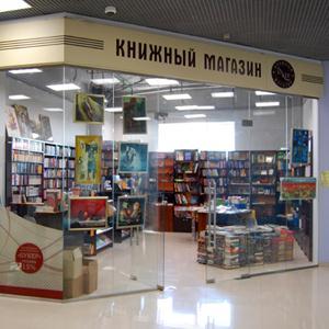 Книжные магазины Почепа