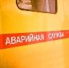 Аварийные службы в Почепе