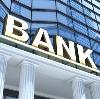 Банки в Почепе