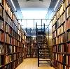 Библиотеки в Почепе