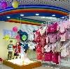 Детские магазины в Почепе