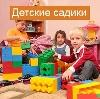 Детские сады в Почепе