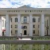 Дворцы и дома культуры в Почепе
