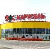 Гипермаркеты в Почепе