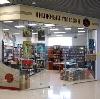 Книжные магазины в Почепе