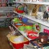 Магазины хозтоваров в Почепе