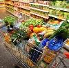 Магазины продуктов в Почепе