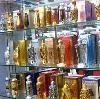 Парфюмерные магазины в Почепе