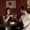 Рестораны, кафе, бары в Почепе