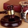 Суды в Почепе