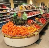 Супермаркеты в Почепе